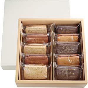 画像: [ラ・メゾン白金] 秋冬限定 ショコラ サンド アソート 10個