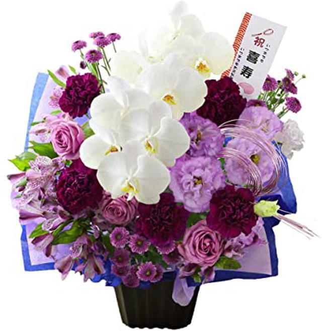 画像: お祝い 祝!77歳・喜寿の紫 プリザーブドフラワー