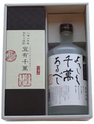 画像: 八海山の焼酎720ml×2本飲み比べセット