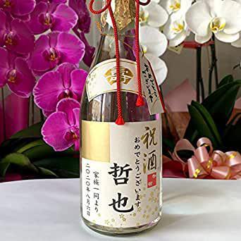 画像: 名入れのお酒(金箔入り日本酒)720ml