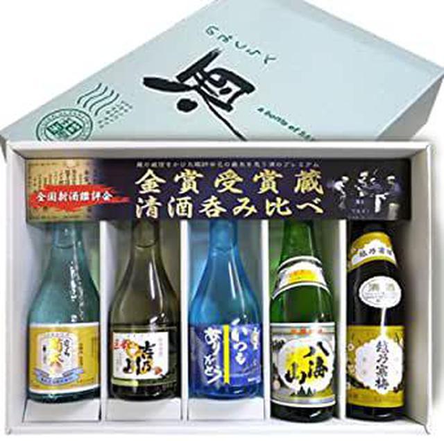 画像: (いつもありがとう) 全て新潟人気希少銘酒 金賞受賞酒蔵 飲み比べセット300ml×5本