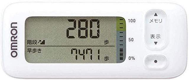 画像: オムロン活動量計 カロリスキャン HJA-405T-W(ホワイト)