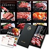 画像: 【肉ギフト】三大和牛ギフトカタログ 6600円
