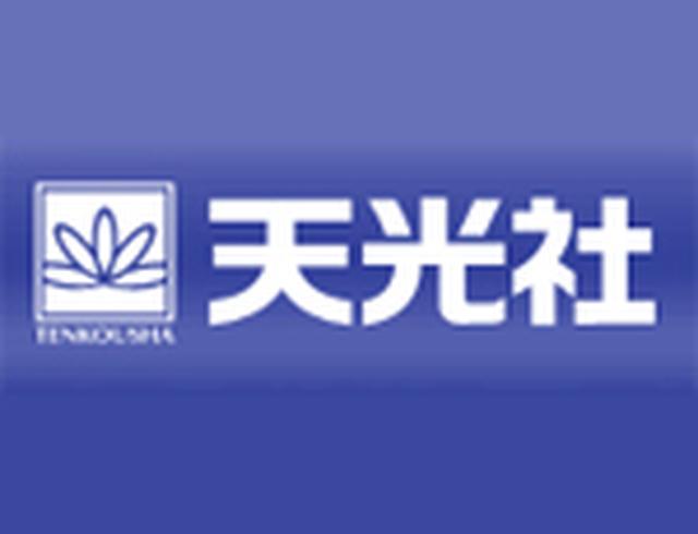 画像: 株式会社天光社の求人情報 | セレモニーアシスタント(福岡) | 葬儀社求人サポート