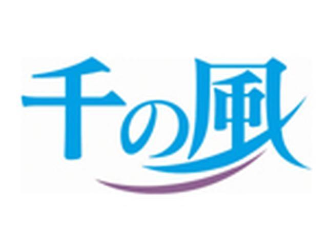 画像: 株式会社天光社の求人情報 | セレモニーアシスタント(岐阜) | 葬儀社求人サポート