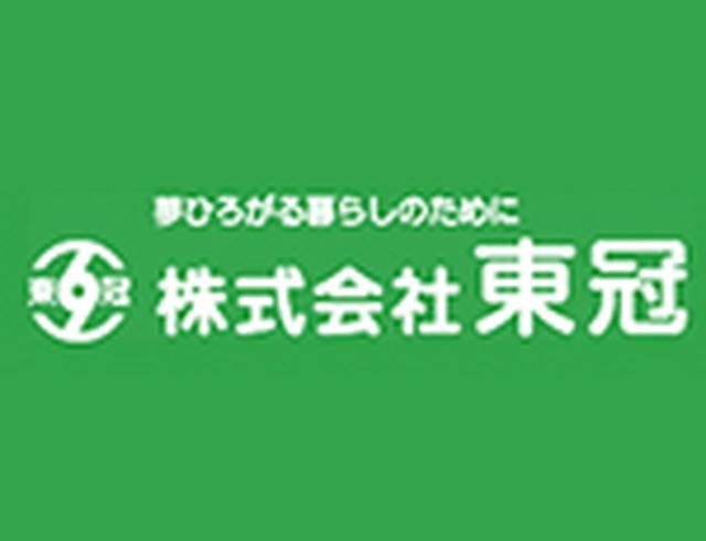 画像: 株式会社東冠の求人情報   式典案内スタッフ   葬儀社求人サポート
