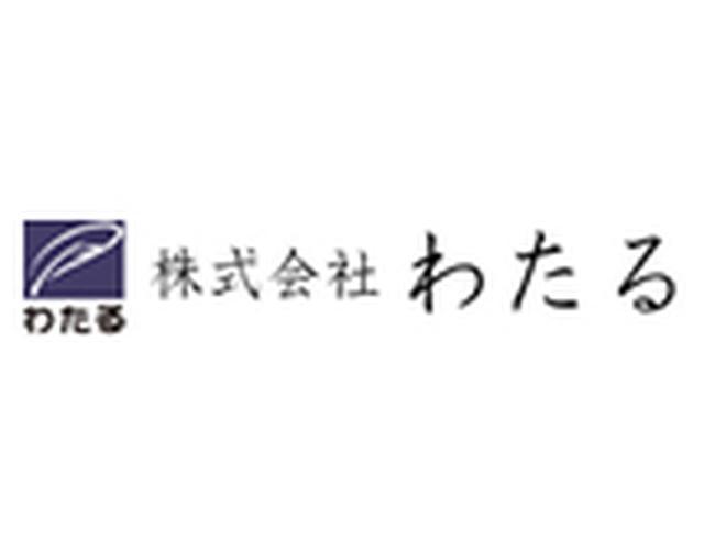 画像: 株式会社わたるの求人情報 | お墓・仏壇営業(金光・倉敷) | 葬儀社求人サポート