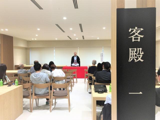 画像: 6月14日(木) 最新設備を備えたビル型納骨堂「眞敬寺 蔵前陵苑」にて新しい試み
