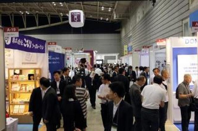 画像1: フューネラルビジネスフェア2018 6月28日(木)・29日(金)に開催/綜合ユニコム株式会社
