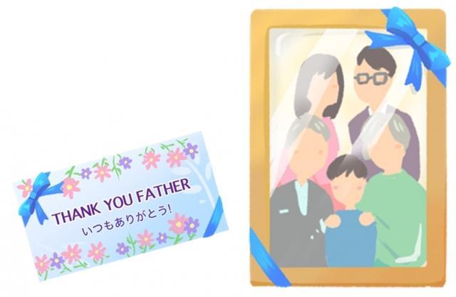 画像: 父の日に贈るフォトスタンドプレゼント!