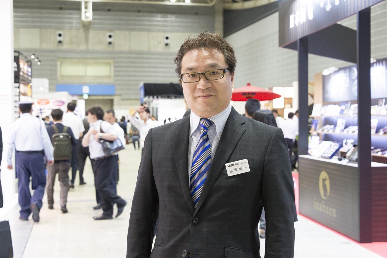 画像: 綜合ユニコム株式会社の吉岡真一部長