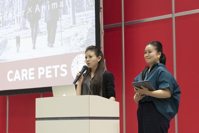 画像: 動物保護の観点からも「CARE PETS」は社会貢献になると、西本氏は語る