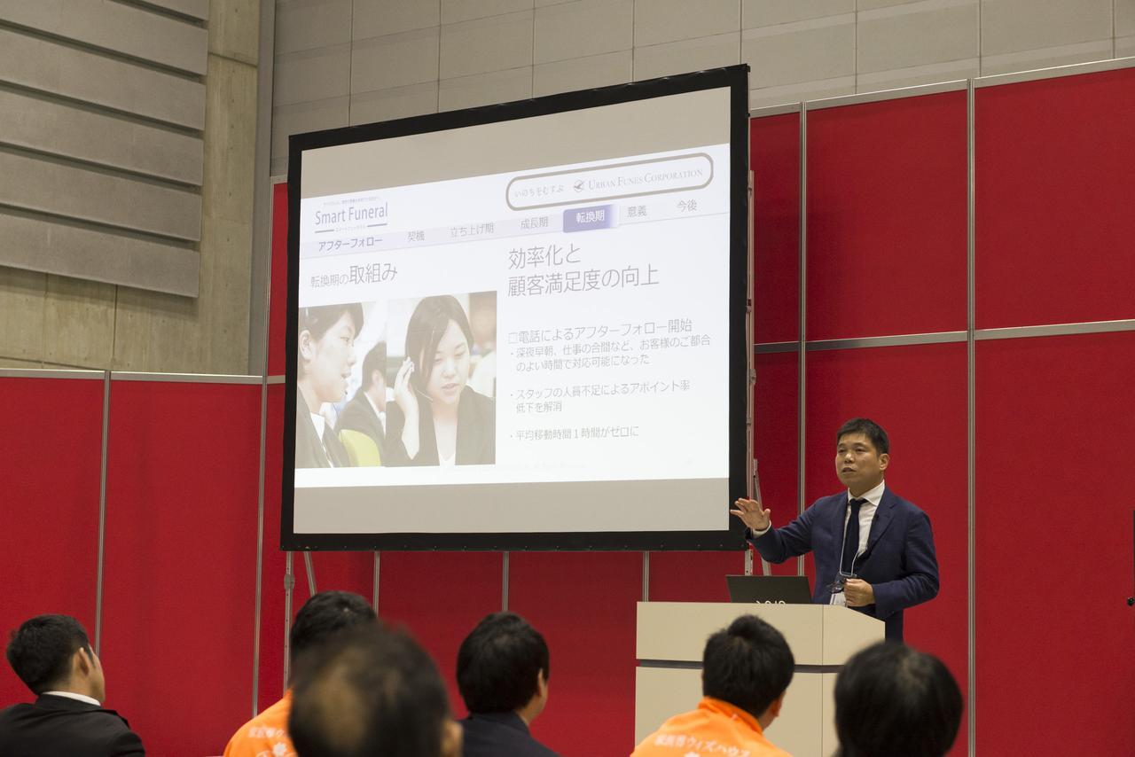 画像: アフターフォローの重要性と顧客満足度を語る加藤氏