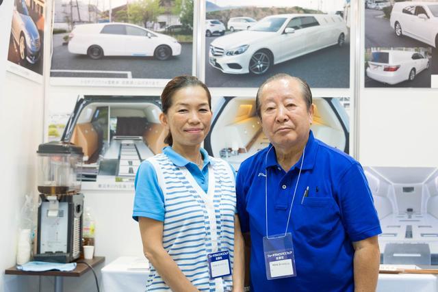 画像: 代表取締役会長の福田一氏(右)と取締役の塚本朱美氏(左)