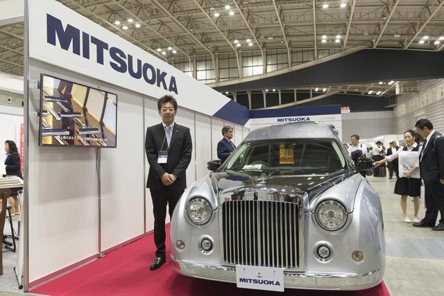 画像: 光岡自動車の光岡太進取締役