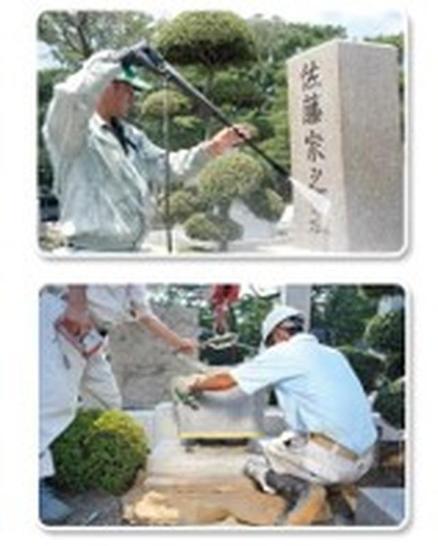 画像3: お盆にお墓参りをする際にはお墓のコンディションをチェック/株式会社メモリアルアートの大野屋