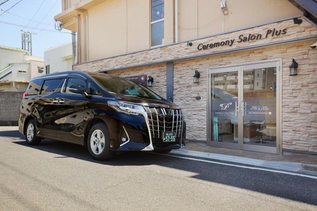 画像5: 岡山県下初、自宅での家族葬専門の葬儀社『セレモニーサロンプラス』をOPEN/株式会社PLUS