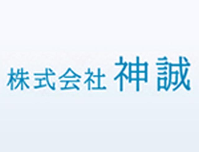 画像: 株式会社神誠 川崎支社の求人情報 | 未経験OK!葬祭ディレクター(厚生労働省認定) | 葬儀社求人サポート