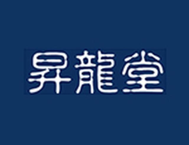画像: 株式会社昇龍堂の求人情報 | 社保完備!セレモニースタッフ | 葬儀社求人サポート