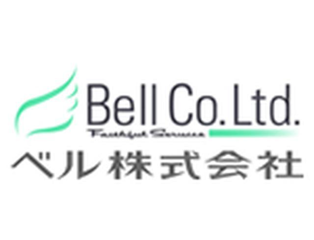 画像: ベル株式会社の求人情報 | 葬祭ディレクター | 葬儀社求人サポート