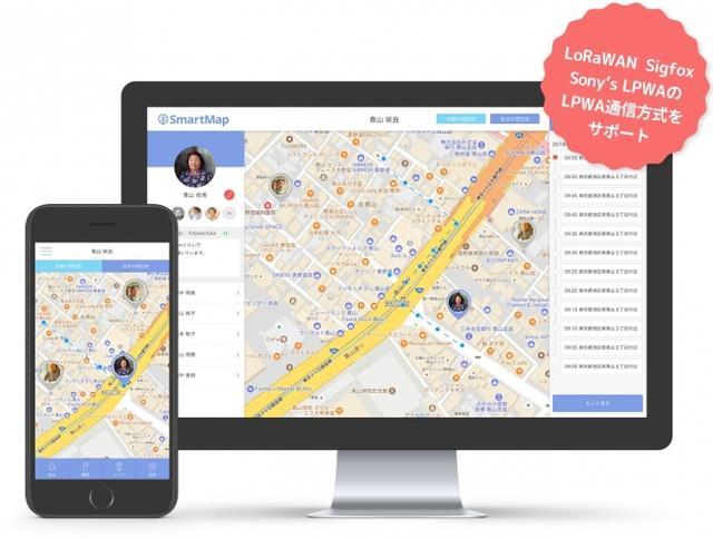 ▲「SmartMap」画面イメージ