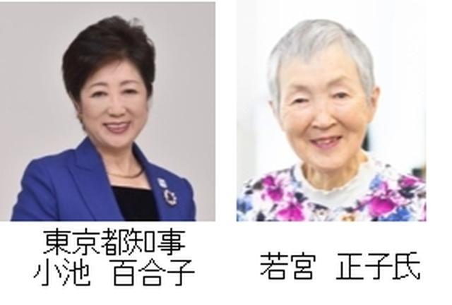 画像2: ~就業を目指す高齢者へ~「シニアしごとEXPO」を開催/東京都産業労働局
