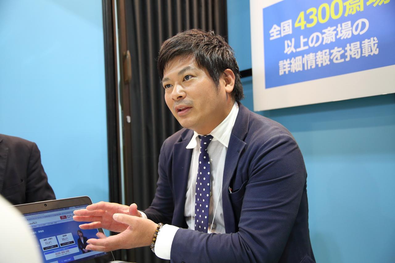 画像: ライフエンディング事業2部  グループマネージャーの小谷進二氏