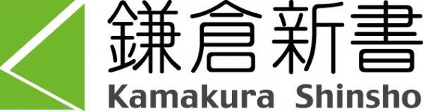 画像: 「 終活紹介サービス」を試行開始/株式会社鎌倉新書