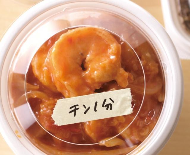 画像5: 普通のつくりおきでは、老いた親は食べにくい
