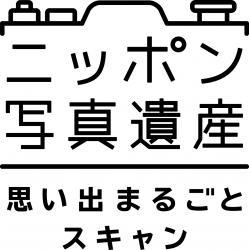 画像: 写真デジタル化サービス「ニッポン写真遺産」の「写真整理お手伝いプラン」を担当/一般社団法人 パソコープ 写真整理アドバイザー