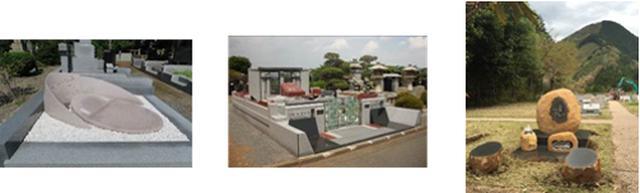 画像2: 過去の受賞墓石