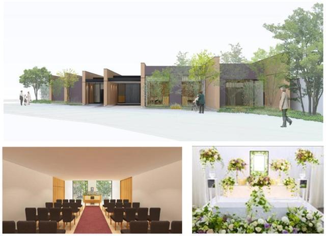 フューネラルホール『エテルノ阪急千里』(すべてイメージ写真です)(上段)会館の外観 (下段左)式場 (下段右)花祭壇