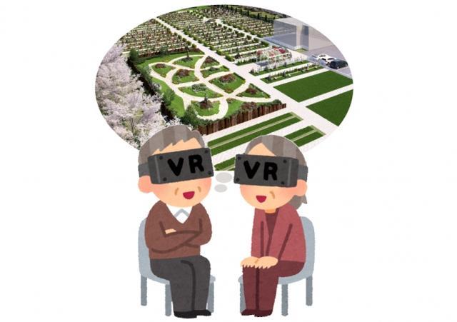 画像: VRを活用して最期まで豊かなライフスタイルを