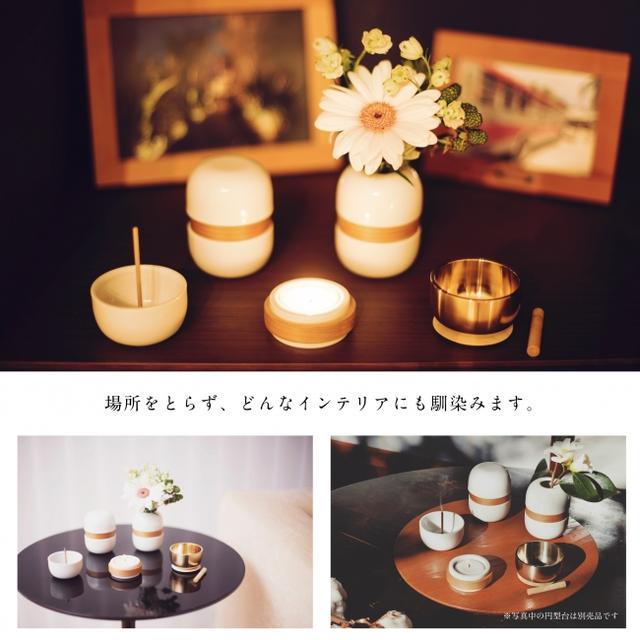 画像2: シンプルな小型骨壷と仏具で暮らしに寄り添った手元供養を。「繭環(まゆだま)」新発売/トモエ陶業株式会社