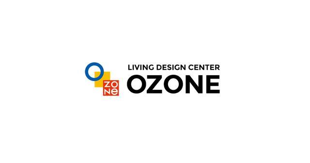 画像: LIVING DESIGN CENTER OZONE―住まいとインテリアのソリューションセンター