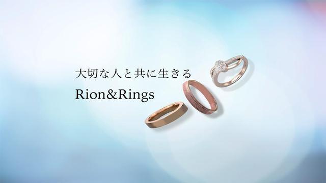画像: Rion&Rings|遺骨ジュエリー|手元供養