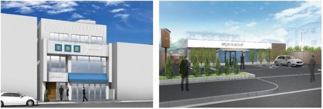 画像1: 1日1組限定の家族葬専門ホールをオープン〜小規模葬儀ニーズに特化〜/エルアンドイーホールディングス株式会社