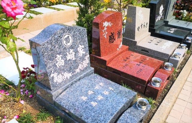 画像: 個別型永代供養樹木葬 さくらの碑