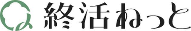 画像: 6割以上がお墓の購入に100万円以上かけている、「お墓」に関する実態調査/合同会社DMM.com