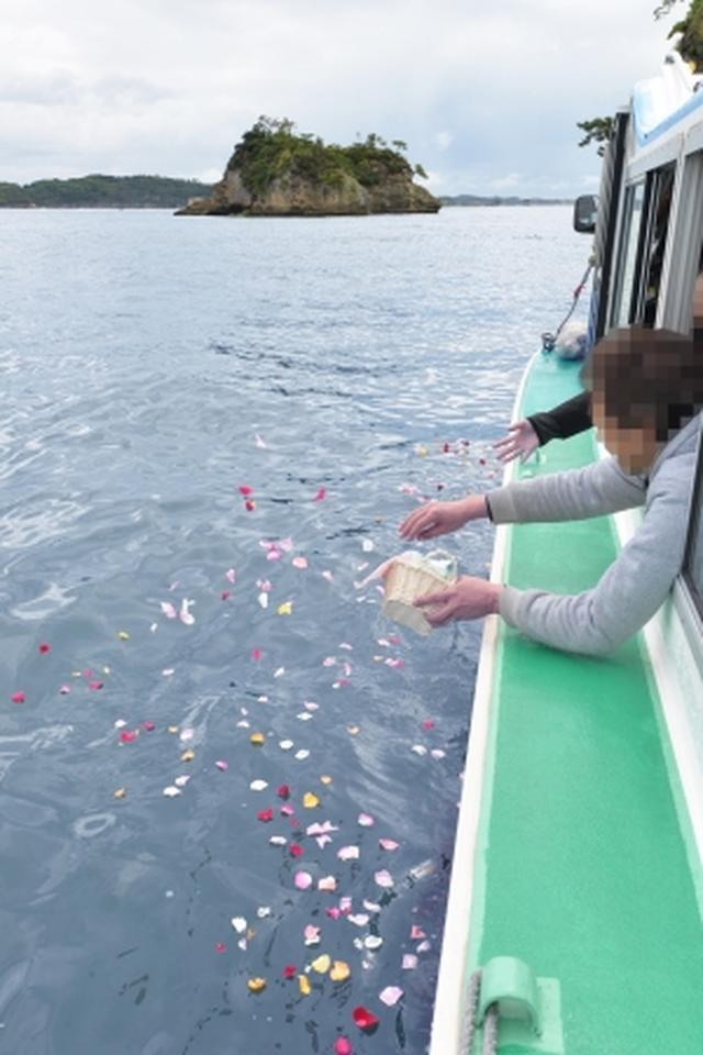 画像: 依頼者および海洋葬(散骨)に至る経緯