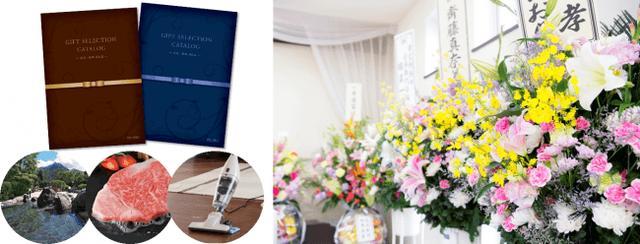 画像: 葬儀業界初※!供花専門の返礼品サービスを開始/ライフアンドデザイン・グループ株式会社