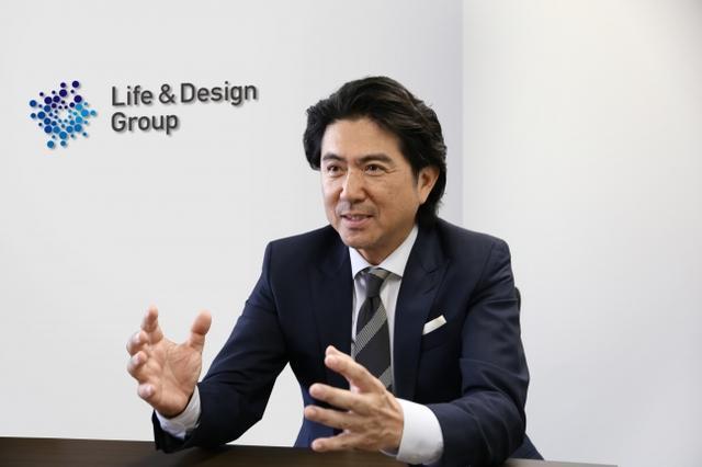 画像: ライフアンドデザイン・グループ株式会社 代表取締役社長 村元康氏