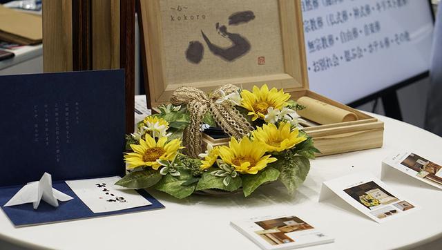 画像1: 環境問題の観点から、水に溶ける紙でできたおくり鳩、水鏡菊
