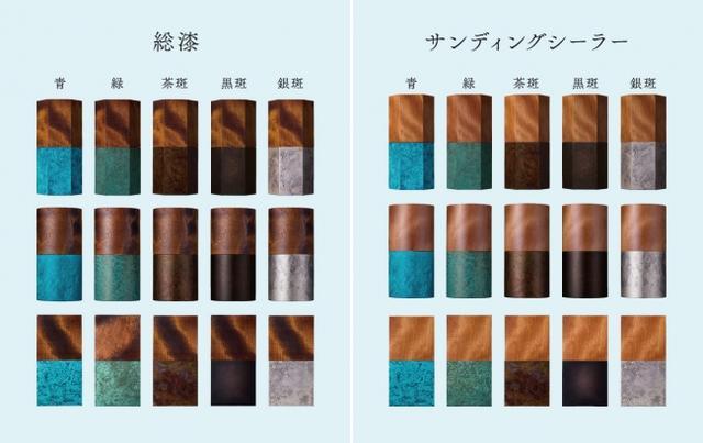 画像: 30種類の組み合わせから部屋に合った『ZAYU』を選べる