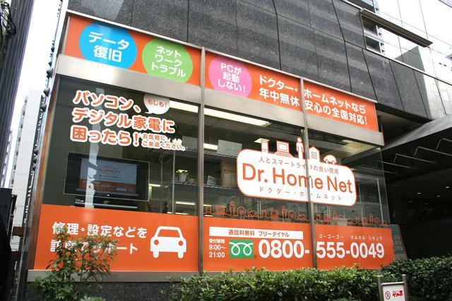 画像: 日本PCサービスとデジタル遺品サービスで業務提携/株式会社ユニクエスト