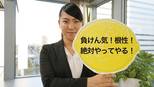 画像: 未来へつなGO!!キラリビト アーバンフューネスコーポレーション Vol.1