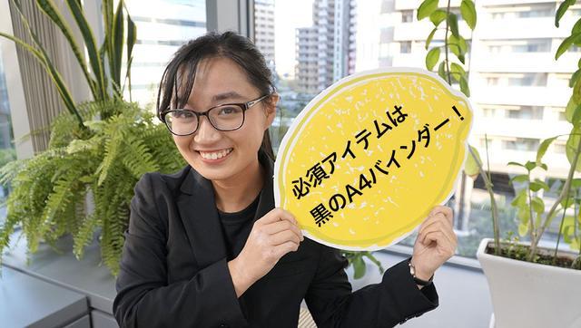 画像: 未来へつなGO!!キラリビト アーバンフューネスコーポレーション Vol.2
