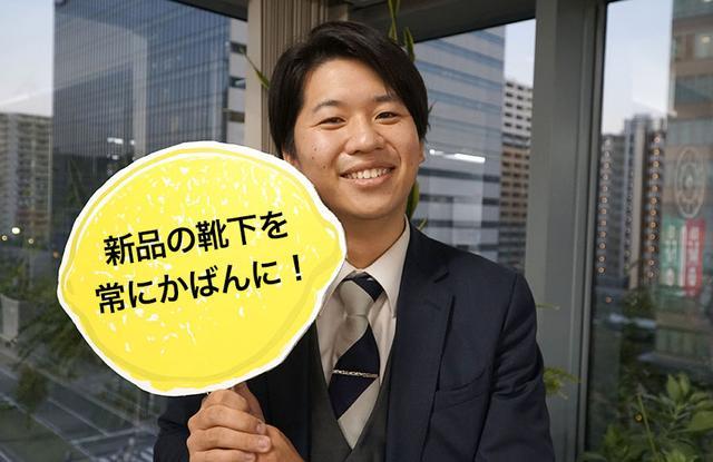 画像1: 未来へつなGO!!キラリビト アーバンフューネスコーポレーション vol.3