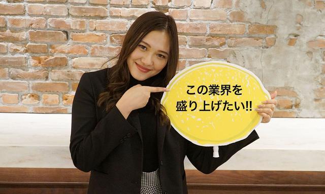画像1: 未来へつなGO!!キラリビト DMM.comグループ 終活ねっと Vol.1