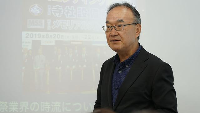 画像: 日本葬送文化学会会長 福田充氏